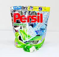 Стиральный порошок Persil (в подушечках) 1ШТ