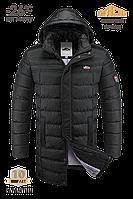 Куртки мужские зимние Мос 0030