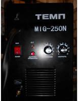 Полуавтомат сварочный Темп MIG-250N