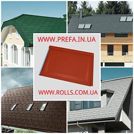 Dachplatte R.16 - Черепица алюминиевая PREFA Roof tile R.16, Кровельный лист из алюминия Prefalz