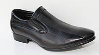 Детская обувь оптом. Детские школьные туфли бренда Meekone для мальчиков (рр. с 27 по 32)