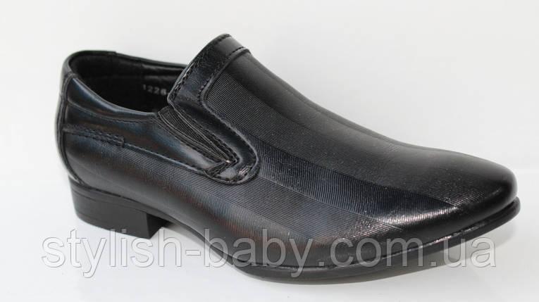 Детская обувь оптом. Детские школьные туфли бренда Meekone для мальчиков (рр. с 27 по 32), фото 2
