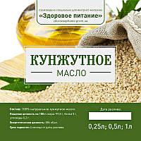 Кунжутное масло холодного отжима(1000мл)