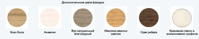 Дополнительные цвета фасадов