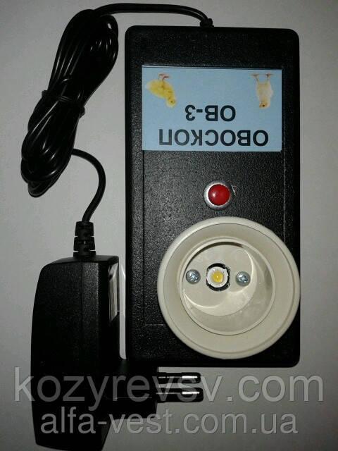 Овоскоп светодиодный для проверки качества яиц ОВ-3 постоянно оптом и в розницу,Харьков
