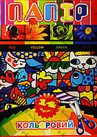 Набор цветной бумаги А4 14 листов, односторонняя 7 цветов Актив
