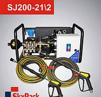 Стационарный аппарат высокого давления воды без нагрева SkyRack SJ200-21-2