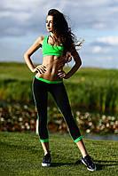 Designed For Fitness. Спортивный костюм Botanic capri, фото 1
