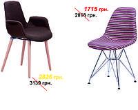 Скидки на стул Aster FB Chrome и кресло Leonar FB Wood