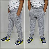 Детские спортивные брюки для мальчика и девочки серые, 122-164 р-р