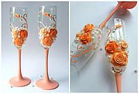 Бокалы свадебные  2шт. Цветы персик