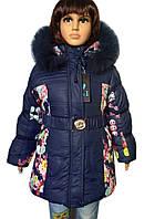 Пальто зимнее с жилеткой