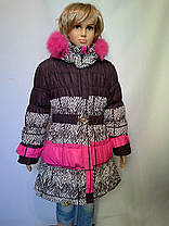 Зимнее пальто орнамент, фото 2