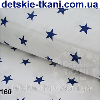 Ткань с синими звёздами на белом фоне (№160).