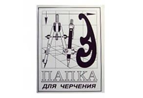 Папка для черчения Рюкзачок А4 160г/м2 10л. ПДК-1