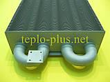 Теплообменник первичный (основной) 5646410 (5622180) Westen Boyler, Baxi Nuvola, Nuvola 3, Nuvola 3 Comfort, фото 5