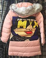 Детская зимняя куртка для девочки оптом на 6-9 лет