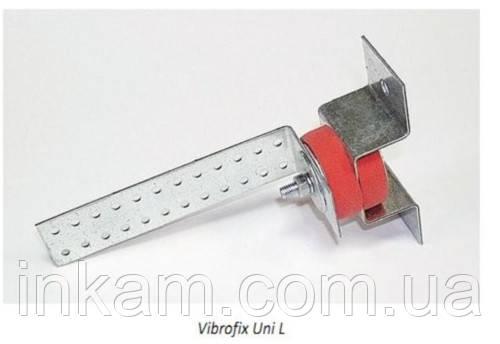 Звукоизоляционное крепление Vibrofix UNI-L звукоизоляция стен