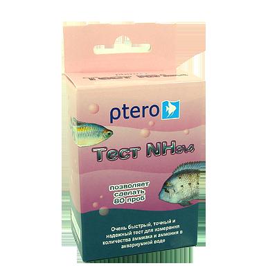 Птеро Тест NH3/4 для аквариума