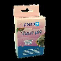 Птеро Тест pH 5.0-9.0 для аквариума