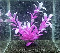 Искусственное растение R25 (15см)