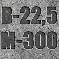 Бетон от Ковальски М300 В22,5