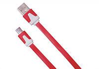 Кабель плоский micro USB - 1m Красный