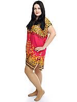 Туника женская тигровая