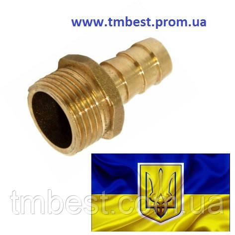 """Штуцер 3/4""""Н х 12 латунный"""