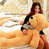 """Большой плюшевый мишка - """"Big Teddy"""" - 95 см!"""