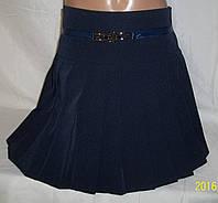 """Шикарная школьная юбка от производителя """"Плисе"""" синяя"""