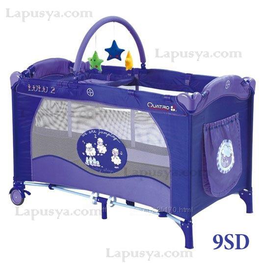 Манеж-ліжечко Quatro Lulu 2
