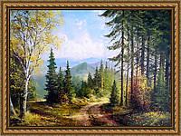 Картина Лесная дорожка 200х240 мм (в рамке)