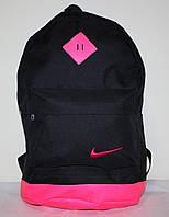Спортивный городской рюкзак Nike с кожаным дном черный розовый