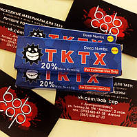 TKTX 20% обезболивающий крем анестетик для тату 10 гр.