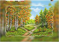 """Схема для вышивки бисером на подрамнике (холст) """"Осенний пейзаж"""""""