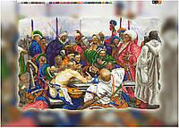 """Схема для вышивки бисером на подрамнике (холст) """"Казаки пишут письмо турецкому султану"""". Художник Илья Репин"""