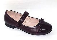 Туфли для девочек, р. 31,32,33,34
