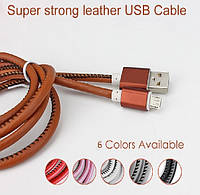 Зарядка кожаная micro USB - 1m