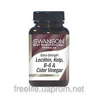 Комплекс для похудения (ламинария, яблочный уксус, лецитин)