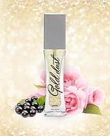 Парфюмированный спрей - дымка для тела с мерцающими частицами Perfume Glitter Mist 8 ml