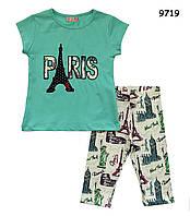 Летний костюм Paris для девочки. 1-2;  5-6 лет