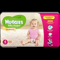 Подгузники детские Huggies Ultra Comfort 4, 8-14 кг 66 шт для девочек