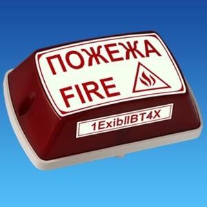 Взрывозащищенный светозвуковой оповещатель Тортила-Ех акция