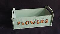 Ящик из фанеры оливкового цвета 27х15х9 см 145/115 (цена за 1 шт. + 30 гр.)