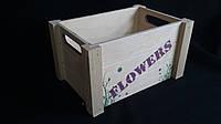 Большой ящик из дерева с надписью 42х29х16 см 255/225 (цена за 1 шт. + 30 гр.)