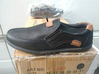Осенне-весенняя обувь
