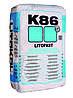 Клей для мрамора, керамогранита, плитки Litokol Litofast К86(литокол к86) 25 кг