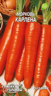Евро Морковь Карлена