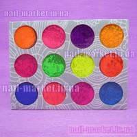 Пигмент - набор для гелей УФ Y.R.E. (наращивание и дизайн ногтей) 12 цветов